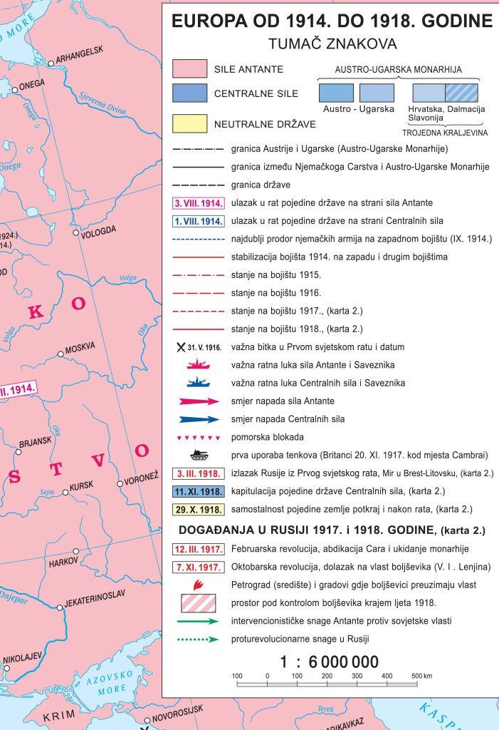 Karta Prvi svjetski rat KP201