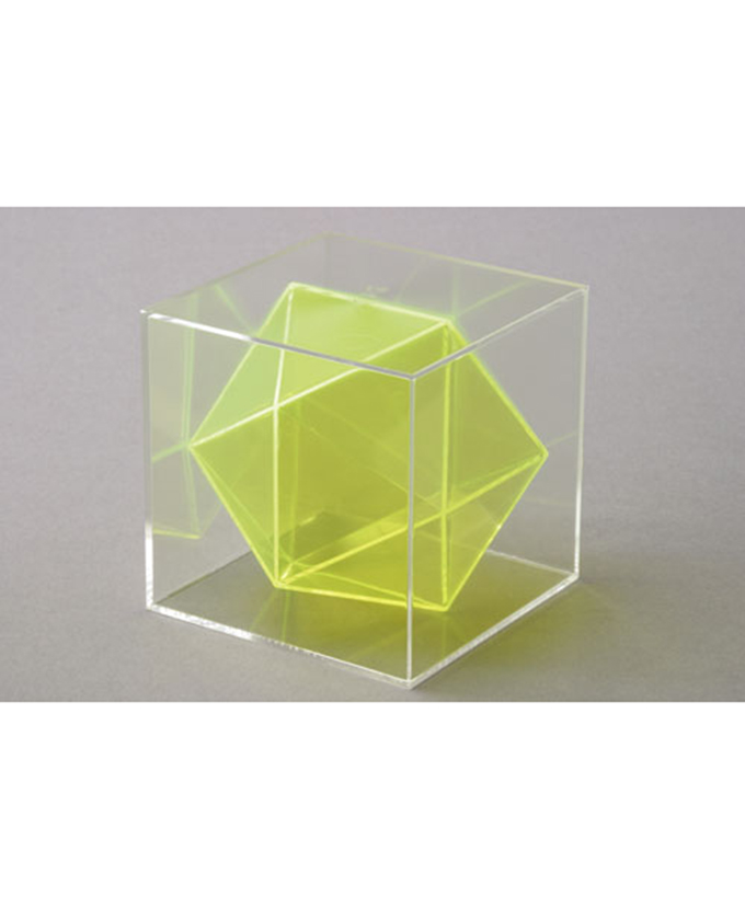 Tetraedar unutar heksaedra.